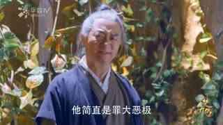 《楚乔传》赵丽颖特辑 第19集