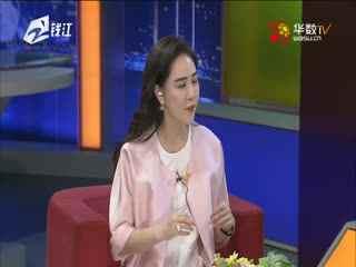 浙江名医馆_20170623_生命延续 辅助生殖技术2