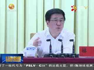 甘肃新闻_20170624_甘肃新闻(06月24日)