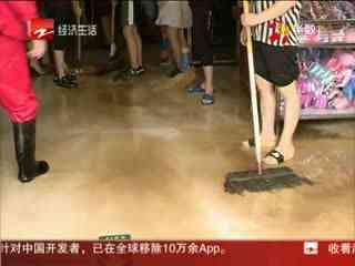 经视新闻_20170624_经视新闻(06月24日)