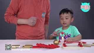 玩疯了之玩具课  第6集