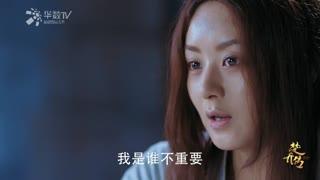 《楚乔传》赵丽颖特辑 第25集