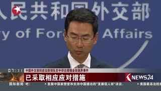 中国外交部回应边防部队在中印边境锡金段越界事件