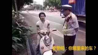"""""""不打工哥""""再现南宁街头 违规骑车被罚站岗"""