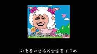 王者荣耀∶象二大讲堂第12期推塔,赏菊