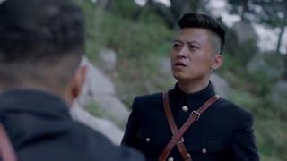 《太行英雄传》第17集预告片