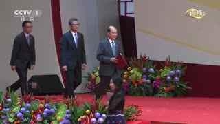 习近平出席香港回归祖国20周年大会