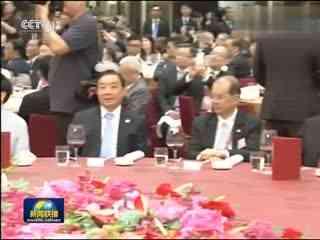 习近平出席香港特别行政区政府欢迎晚宴并发表重要讲话