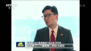 香港各界人士:习主席重要讲话语重心长 指明香港发展方向