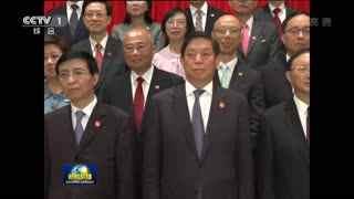 习近平会见林郑月娥和香港特别行政区新任行政 立法 司法机构负责人