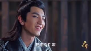 《楚乔传》燕楚版_第10集