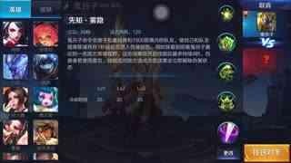 【王者荣耀】抄,接着抄,鬼谷子技能原来是照搬虚荣英雄弗利克!
