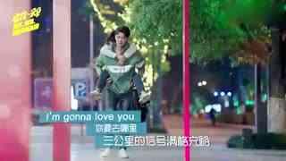 《浪花一朵朵》首曝主题曲MV清甜一夏
