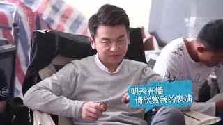 《我的前半生》7_4开播_靳东袁泉开心到尬舞