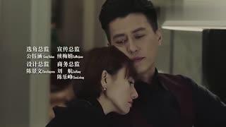 《我的前半生》片头曲_靳东拥抱袁泉男友力max