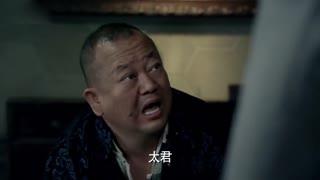 《太行英雄传》第31集预告片