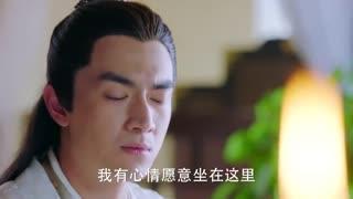 《楚乔传》宇文玥燕洵见面