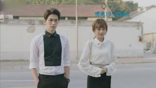 《夏至未至》第46集预告片