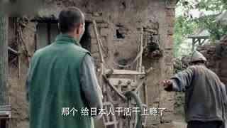 《太行英雄传》第37集预告片