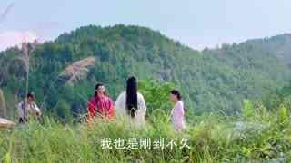 《楚乔传》萧玉约萧策见面,萧氏姐弟会面