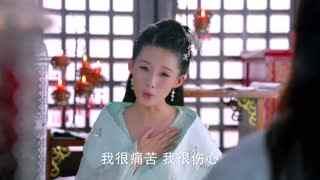 《楚乔传》宇文玥和淳儿被贵妃娘娘安排相亲