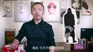 成真恋爱学_20170626_这么穿裤子显高4公分 女人为什么喜欢高个男?