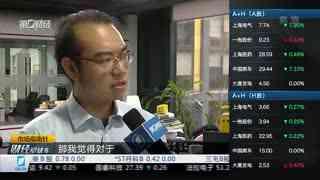 出任乐视汽车生态董事长:乐视网董事长贾跃亭辞职