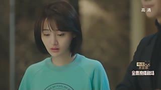 《夏至未至》郑爽cut第42集