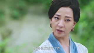 《新侠客行》第5集预告片