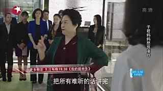 《我的前半生》子君上海口音普通话上线