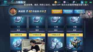 嗨氏王者荣耀:芈月手抄新华字典回收电视手机冰箱键盘