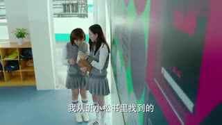 少年班性感_我们的少年时代 美女同学从班小松书里发现肌肉男照片 被张子枫 ...