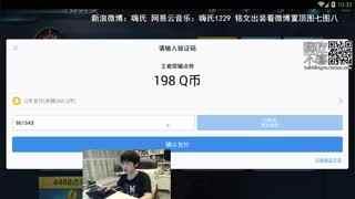 嗨氏王者荣耀:火舞安琪拉回城嘲讽主宰1v3甩锅王