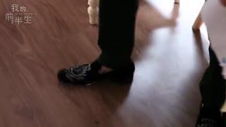"""《我的前半生》花絮""""我的滑板鞋"""""""