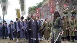 《新侠客行》第14集预告片