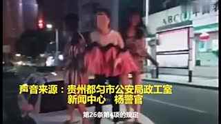 她们登上警车尬舞 后来被警察团灭了