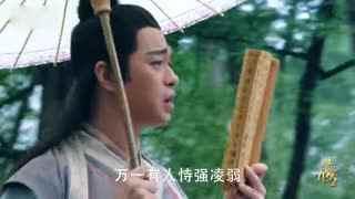 《楚乔传》第48集预告片
