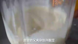 Hi走啦_20170624_最牛钓鱼方式 只需竿不用饵