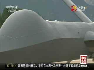 中国量产型彩虹无人机试飞成功