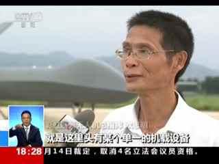 中国量产型彩虹五无人机成功首飞