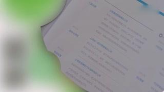 《我的前半生》第26集预告片
