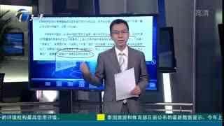 """深圳开出首批共享单车""""禁骑令"""" 1.3万人被禁骑一周"""
