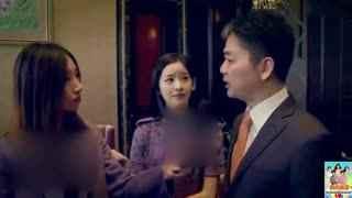 刘强东章泽天合体现身 甜蜜对视超恩爱