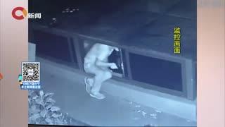 夜间大盗水沟落网 入室盗窃30余万