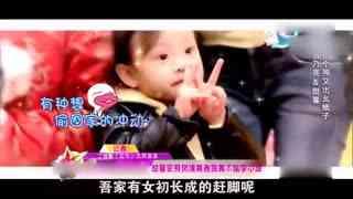 贾乃亮曝甜馨跳舞视频,馨爷霸气舞步赶超李小璐