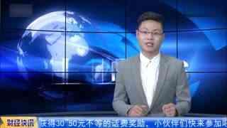 腾讯创始人曾李青称乐视庞氏骗局 马化腾点赞