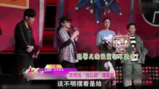 周杰伦儿子小小周被《中国新歌声》拿来炒作新节目?