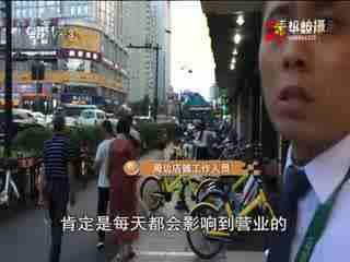 市民监督团_20170717_收费员避高温错时上班 休息期间停车不缴费