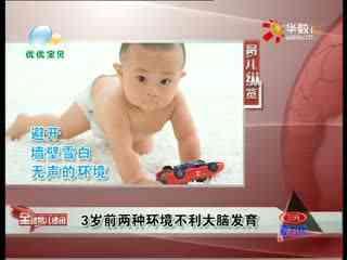全球育儿资讯_20170717_重庆59万夫妇可再生二胎