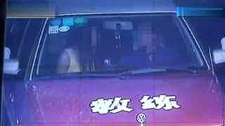 驾校教练车内与女学员激吻被拍 一怒之下报警
